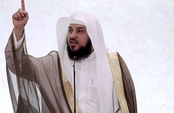 تجاهُل «العريفي» اسم تركيا في قصة «الحسن عبدالله» تثير غضب رواد فيسبوك