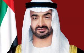 «مجتهد الإمارات»: ابن زايد يتبنى مخططا لنشر الفكر الصوفي في الخليج
