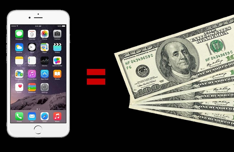 بيع هاتفك