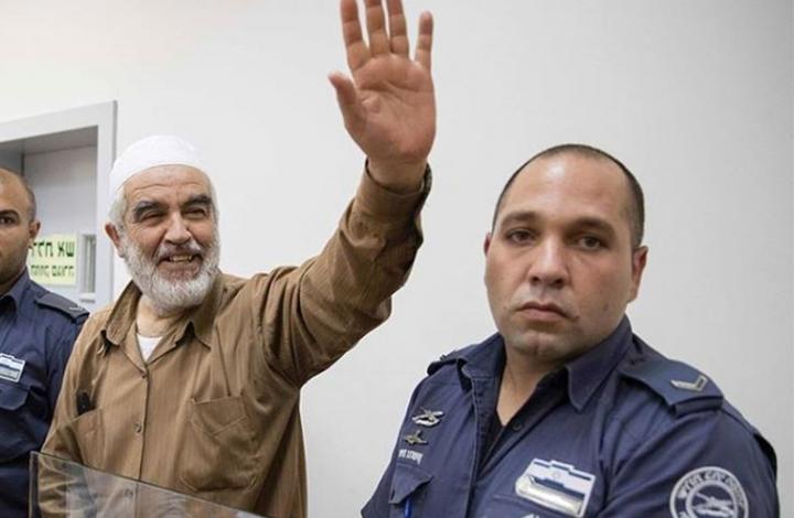 منظمة حقوقية تحذر من محطط لتصفية الشيخ رائد صلاح