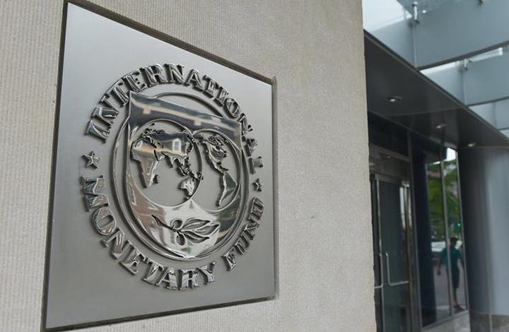 صندوق النقد الدولي و السودان