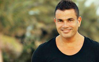 ألبوم عمرو دياب وذكرى رابعة ..مصادفة ام للأمن يد تنفذ؟