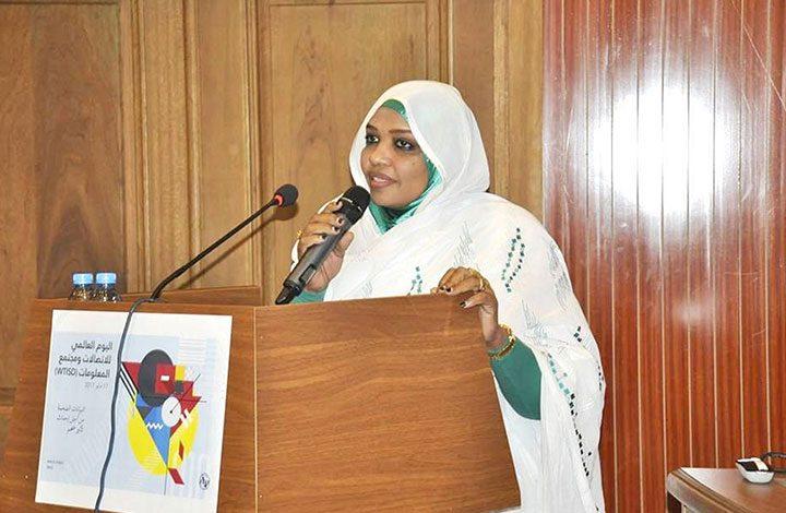 السودان يعلن تعرض مواقعه الحكومية لاختراق إلكتروني