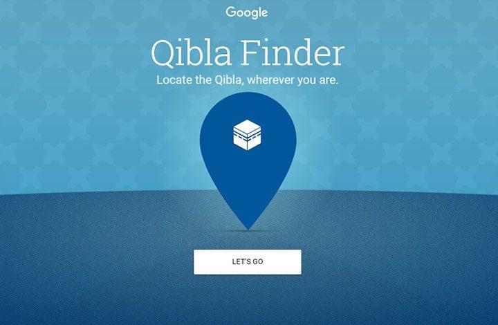 آخر إضافات جوجل.. موقع لتحديد اتجاه القبلة