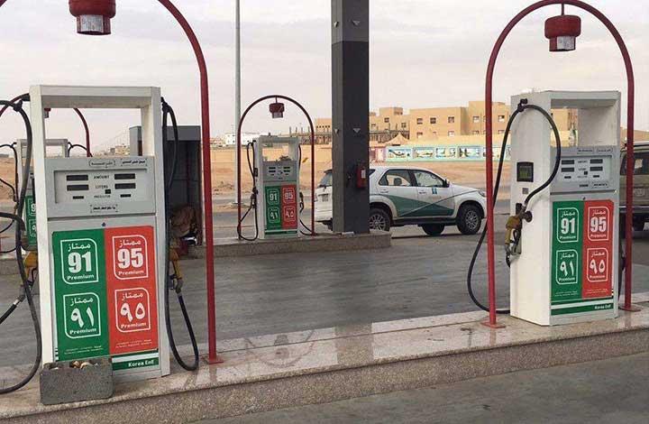 الوقود-في-السعودية