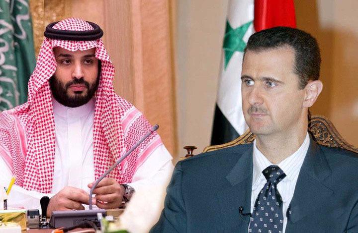 بن سلمان و الأسد
