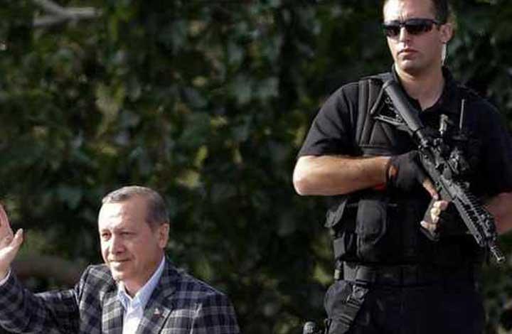 حراس-اردوغان