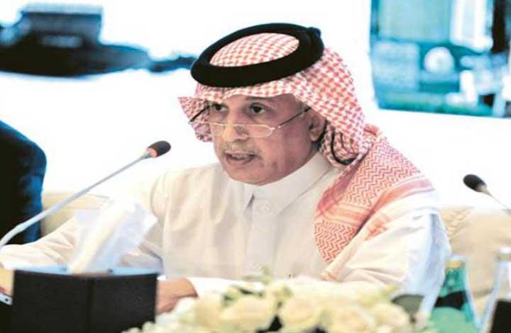 قطر-و-السعودية