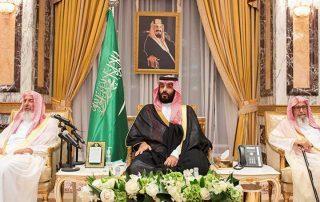 مفتي-السعودية