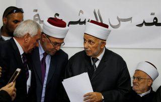 مؤسسات دينية فلسطينية تكشف عن سعي إسرائيل لإغلاق مكاتب الأوقاف بالأقصى