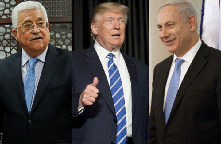 صحيفة إسرائيلية: ترامب يلتقي عباس ونيتنياهو الأسبوع المقبل