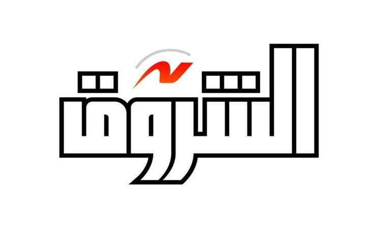 لمزيد من السيطرة على الإعلام.. المخابرات المصرية تسعى لشراء عدد من الصحف الخاصة