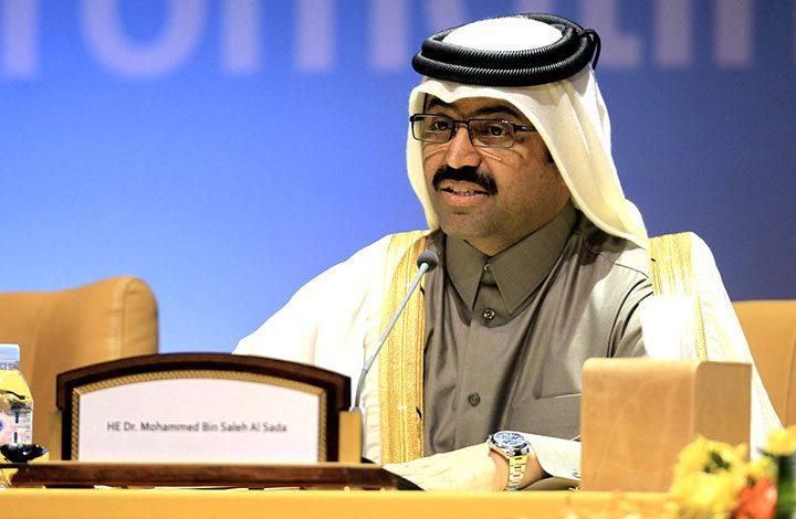 «قطر»: التزمنا بتسليم شحنات الغاز والنفط رغم الحصار المفروض علينا