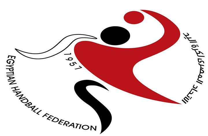 اتحاد كرة اليد المصري حسم موعد الانتخابات