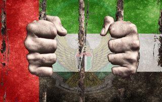 """جمعية حقوقية بـ""""جنيف"""" تستنكر استمرار التعذيب والانتهاكات بسجون الإمارات"""