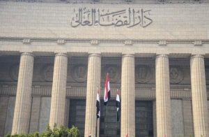"""بالأسماء .. جنايات القاهرة تدرج ٢١٥ شخصا على قوائم الإرهاب في قضية """"كتائب حلوان"""""""