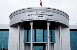 العراق.. المحكمة الاتحادية العراقية تقرر وقف استفتاء كردستان
