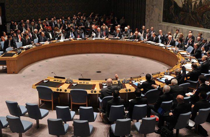 التايمز البريطانية: السعودية لاتستحق مقعدها في مجلس حقوق الإنسان بالأمم المتحدة