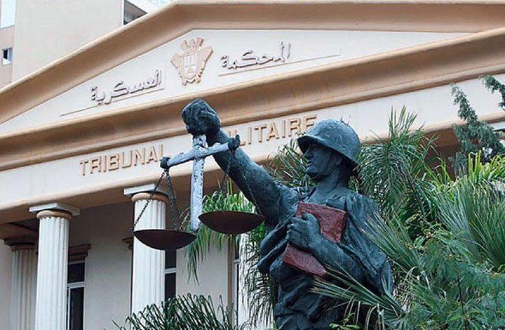 محكمة عسكرية مصرية تحيل أوراق 14 شخصا للمفتي تمهيدا للحكم عليهم بالإعدام