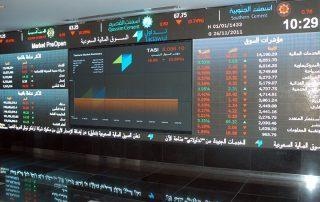 سوق المال السعودي يخسر 4 مليار دولار في أسبوع