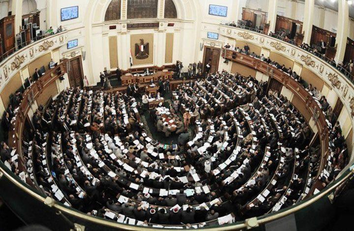 بيع تأشيرات الحج تفضح برلمان السيسي.. ونواب مهددون بالتحقيق معهم
