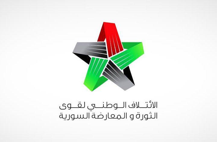 الائتلاف السوري المعارض: التصعيد في إدلب يخدم المشروع الإيراني