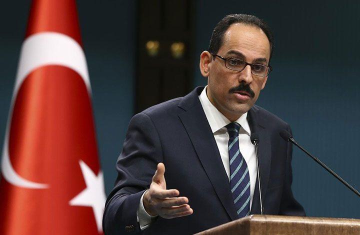 الرئاسة التركية للقيادة الألمانية: كفاكم انغماسا في الشعبوية