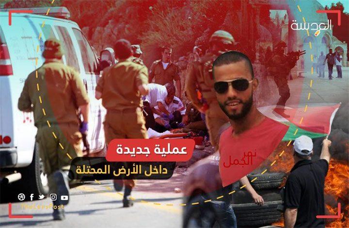 عملية جديدة ضد الاحتلال.. هل عادت الانتفاضة لتوقف قطار التطبيع؟