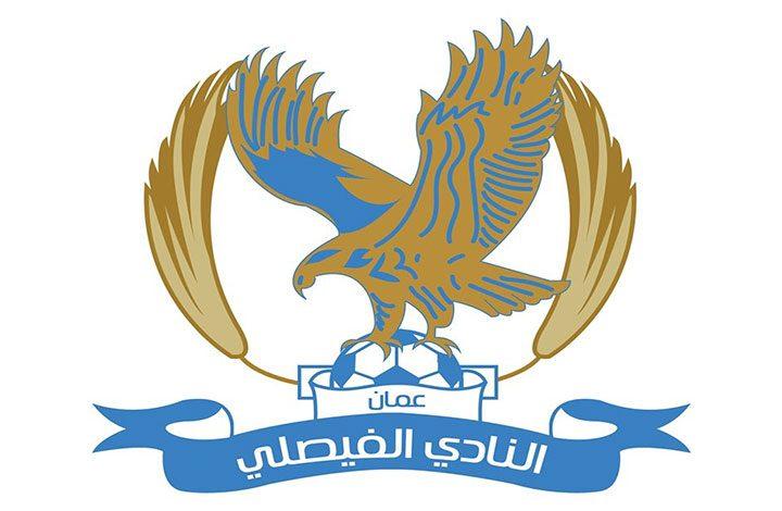 الاتحاد العربي: توقيع عقوبات شديدة على الفيصلي الأردني