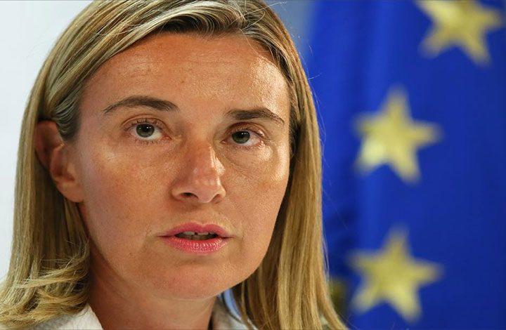 «موغيريني»: تركيا شريكة مهمة و مازالت مرشحة لعضوية الاتحاد الأوروبي
