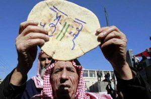 رفع الدعم عن الخبز في الأردن