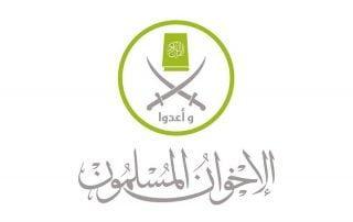 """""""إخوان مصر"""" تدين هجوم الواحات وتعتبره تهديدًا للأمن القومي"""