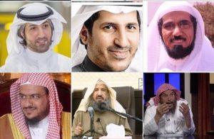 علماء معتقلون في السعودية