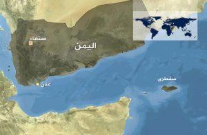 الإمارات تسعى للسيطرة على محمية «دكسم» بسقطرى اليمنية