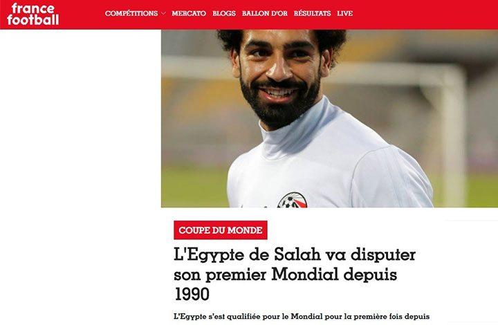 الصحافة الفرنسية: محمد صلاح يقود الفراعنة لكأس العالم