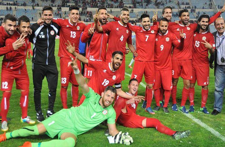 مباراة واحدة يفصل منتخب لبنان عن أمم آسيا 2019
