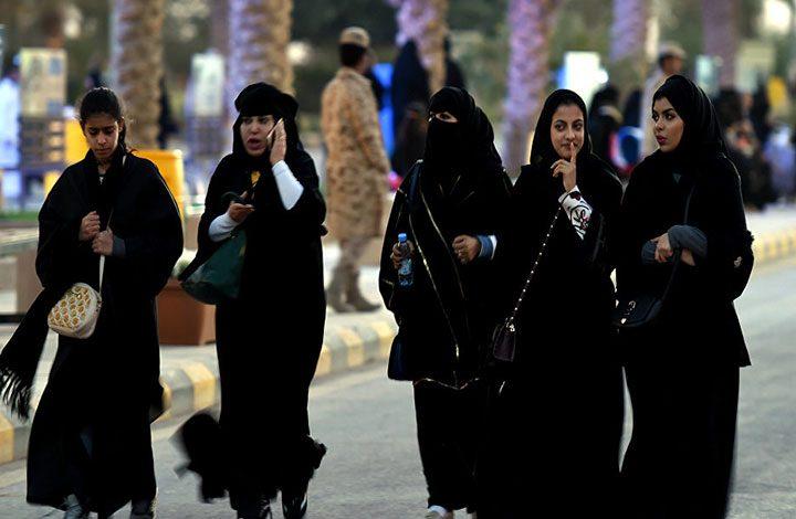 السعودية: نوفير مليون وظيفة جديدة ضمن خطة تمكين المرأة