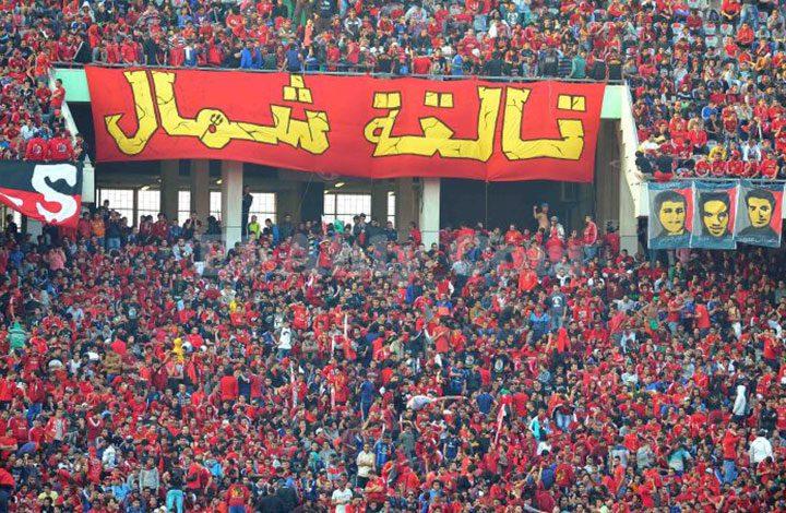 موافقة من الأمن لزيادة جمهور الأهلي أمام النجم لـ50 ألف مُشجع