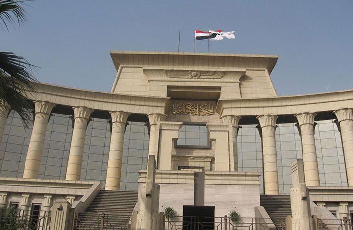 مصر.. المحكمة الدستورية تحجز دعوى تتعلق بتيران وصنافير لـ«يناير» المقبل