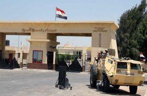 مصر تغلق معبر رفح البري بعد استهداف جنود بسيناء