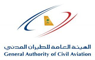 «الطيران المدني السعودي» تتأهب لتعيين المرأة في مناصب قيادية