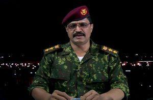 ضابط يمني: الطائرة الإمارتية سقطت بنيران صديقة.. وهذه ليست المرة الأولى