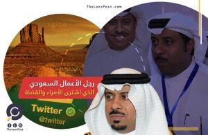 بن محفوظ .. رجل الأعمال السعودي الذي اشترى والقضاة