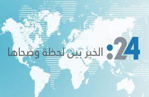 الإمارات تضيف 18 شخصا ومنظمة لقوائم «الإرهاب»