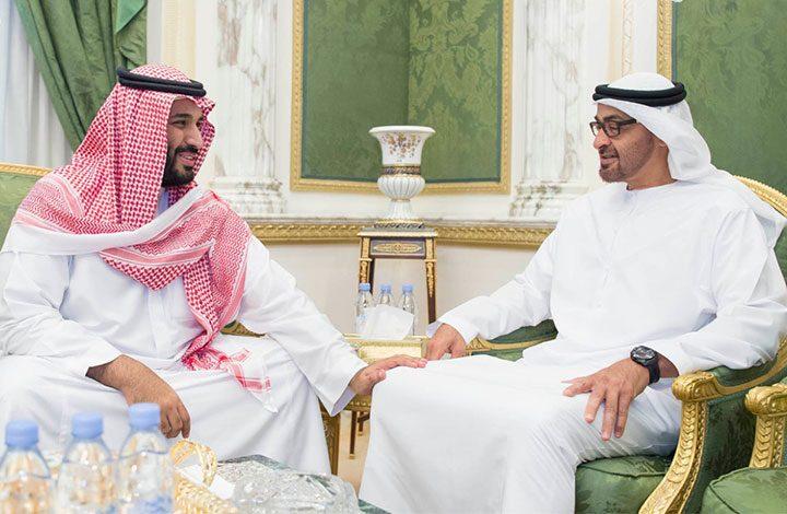 السعودية والإمارات تشاركان في اجتماع واحد مع ممثل لـ(إسرائيل)