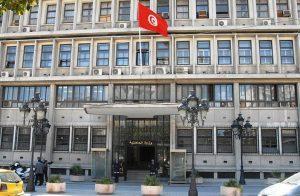 الداخلية التونسية تعلن عن القبض على شبكة خطيرة لتنظيم هجرات غير شرعية لأوروبا
