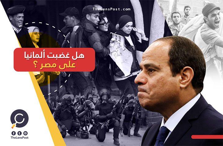 ألمانيا تلغي تدريب الشرطة المصرية لمكافحة «إرهاب الإنترنت».. ماذا حدث وما المتوقع؟