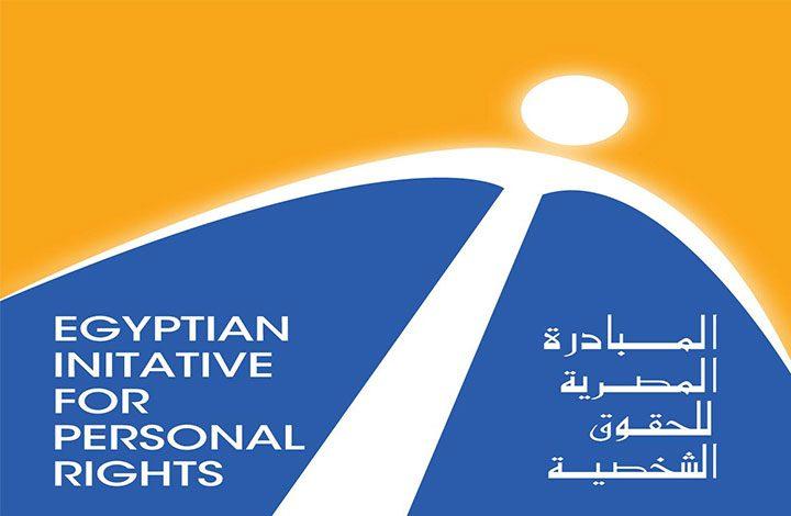 ارتفاع أعداد المقبوض عليهم بتهمة الشذوذ الجنسي في مصر إلى 57