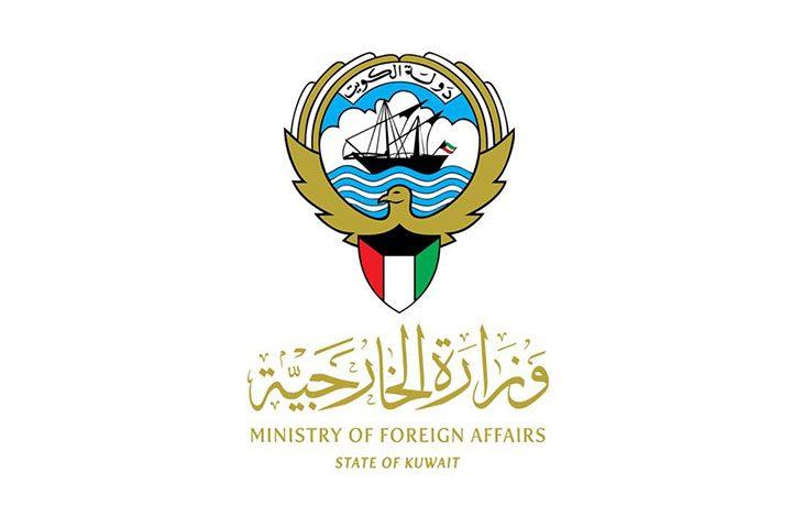 """قائمة الإرهاب الكويتية: ضم كيانين و11 قياديا في """"القاعدة وداعش"""""""