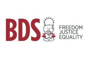 """إسرائيل غاضبة من """"بي دي أس"""": إجراءات قضائية ضد المقاطعة العالمية"""